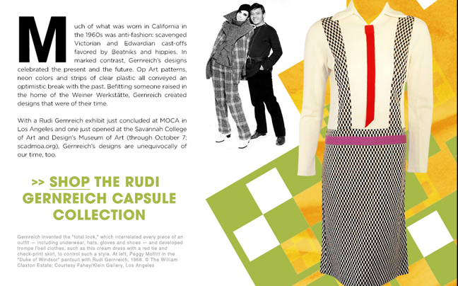 Rudi Gernreich Main Page Image #3